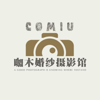 COMIU 咖木婚纱摄影馆(德清店)