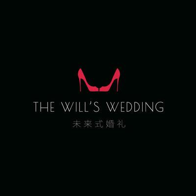 未来式婚礼创意工坊