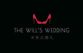 未来式婚礼
