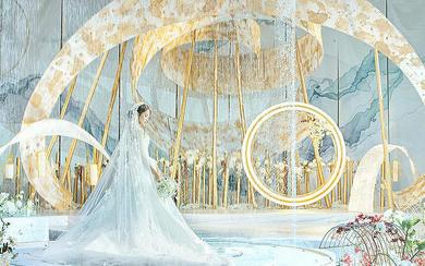 [artisan婚礼匠]新中式文艺主题轻奢婚礼
