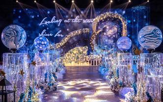 【花小姐】紫色浪漫星空创意送婚纱礼服全套超炫灯光