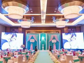 【丁小绿】创意蒂芙尼蓝色系婚礼含资深四大