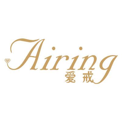 AiRing婚戒定制中心