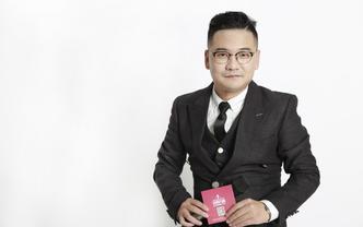 小西瓜--幽默大气国语主持+婚礼督导+音控师