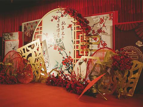红色新中式婚礼送首席四大金刚