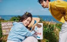 【日本冲绳】双人签证+酒店+接机+专业精修