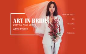 《ATRIUM》系列+首席摄影师+韩国美妆团队