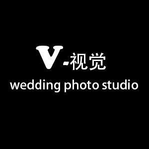 V视觉婚纱写真影像定制馆