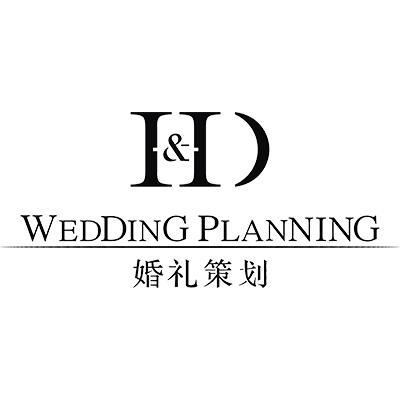 HD婚礼策划
