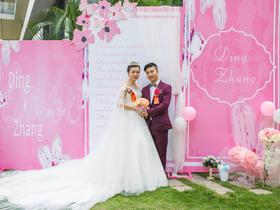 优米  户外草坪婚礼  鲜花拱门