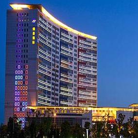 苏州维景国际酒店