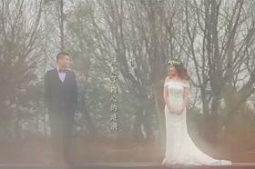婚礼影片《Molly + Dong》