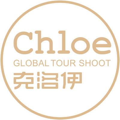 克洛伊全球拍