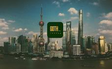 上海构思GOTH影像摄影机构海派婚纱