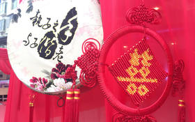 【喜文化】婚礼定制 隆重推出新中式婚礼现场