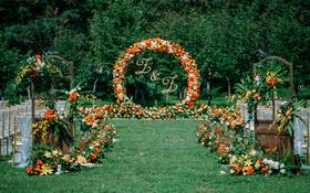 [情画婚礼]一场充满创意的水果婚礼