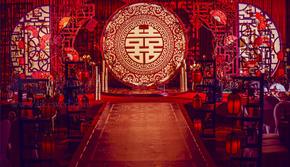 【风华婚礼定制】国潮婚礼小预算大场面 红色中式