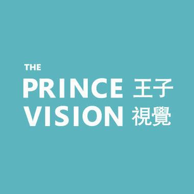 深圳王子视觉婚纱摄影