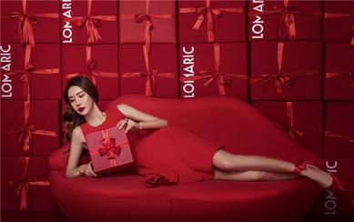 全新《轻启红色礼盒》系列