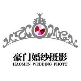 沧州豪门婚纱摄影