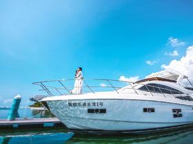 【海景婚纱摄影】|3天2晚酒店+游艇出海+特色内景+接机