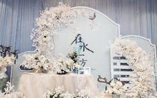 【新中式】淡蓝色中式主题婚礼