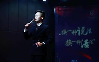 司仪尹帅(鲜肉一枚,表演系科班毕业)