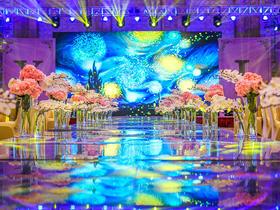【好日子婚礼】金陵会议中心浪漫鲜花主题纯布置