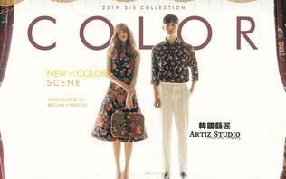 《COLOR》系列点击预约赠TOPZIO定制衬衫