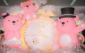 【天玺婚礼】  pink pink bear