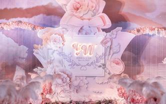 【喜相逢】粉色时尚香水主题唯美温馨精致