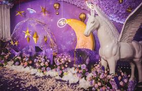 77婚礼|以梦为马  星空与紫色的结合