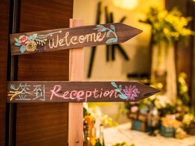 【玫瑰婚坊私人定制】室内森系婚礼风