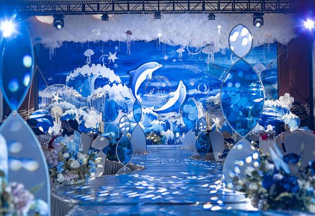 2019超值海洋系婚礼布置