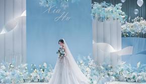 【年中特惠】让人无法拒绝的蓝色唯美大气婚礼