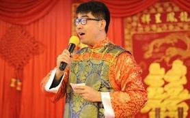 遇见(中国)主持家族 永恒中式婚礼策划