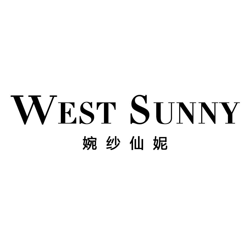 WEST SUNNY 婉纱仙妮高级定制