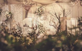 【超值5.8折】当中式遇见香槟金,雅韵的别致婚礼
