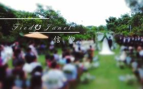 婚礼故事电影《信仰》总监双机