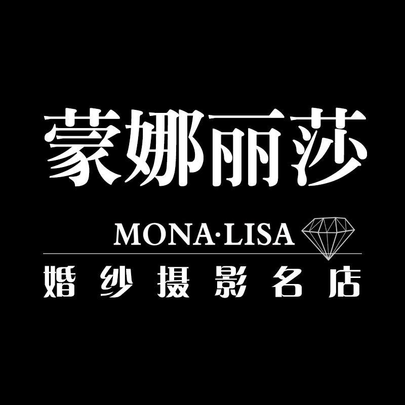 杭州蒙娜丽莎婚纱摄影旅拍工作室
