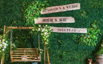 清新森系高品质婚礼套餐限时抢购