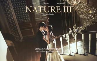 全新《NATURE III》系列