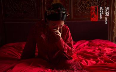 茧迹原创礼服定制  红色喜庆热闹蕾丝经典秀禾服