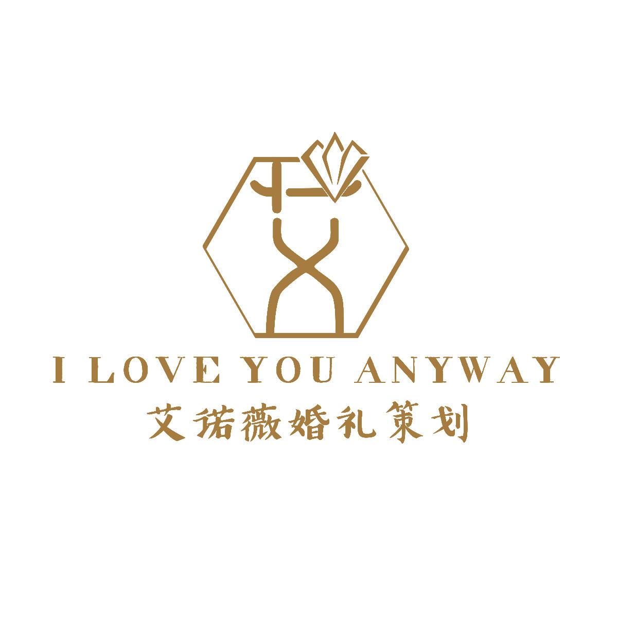 Anyway艾诺薇下载app领彩金37