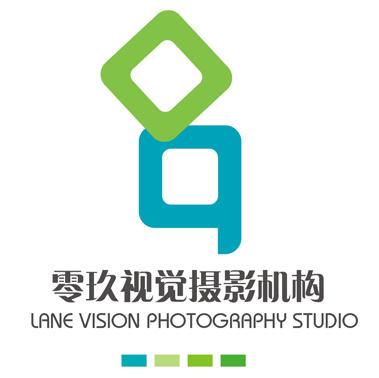 零玖视觉摄影工作室
