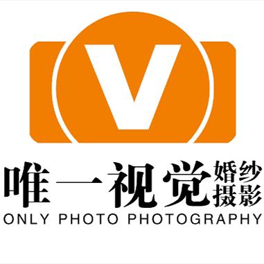 汉中唯一视觉婚纱摄影