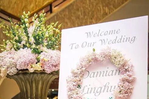 星尚婚典 高端主题婚礼定制
