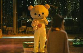 卡利昂独家创意求婚——惊喜轻松熊