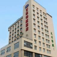 百事特威曲江酒店