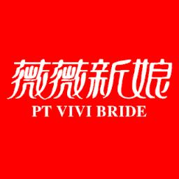 莆田薇薇新娘中国旅拍总部
